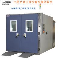 東莞合欢视频下载污濕熱試驗箱品牌供應商 WTH