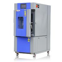 东莞合欢视屏 可编程恒温恒湿测试箱  SMC-80PF