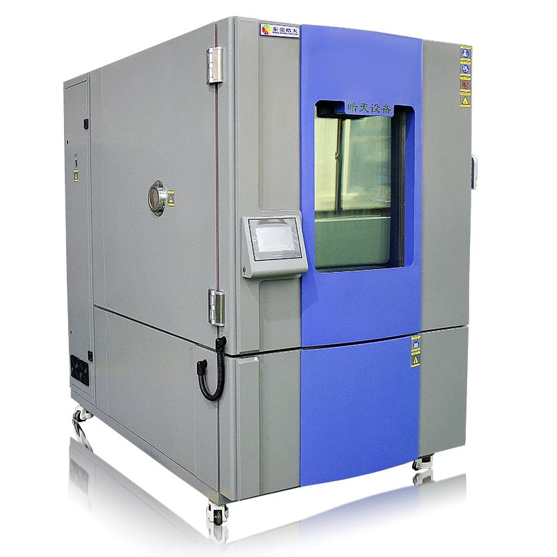 可靠裝置芯片測試高低溫試驗箱 THB-1000PF