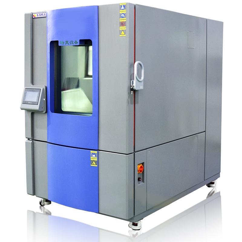 5G手機芯片測試高低溫試驗箱廠家 THC-1000PF