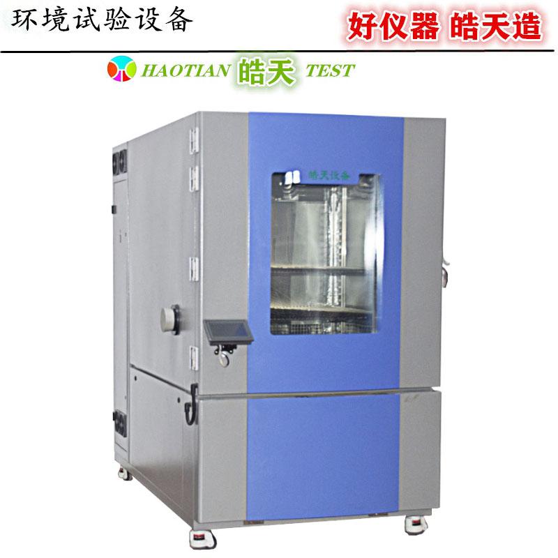 華東地區高低溫濕熱評估試驗箱 THE-1000PF