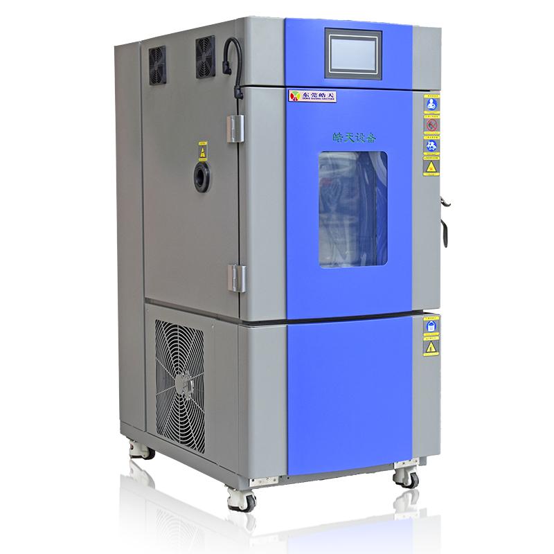 立式小型恒溫恒濕試驗箱 80L廠家 SMA-80PF
