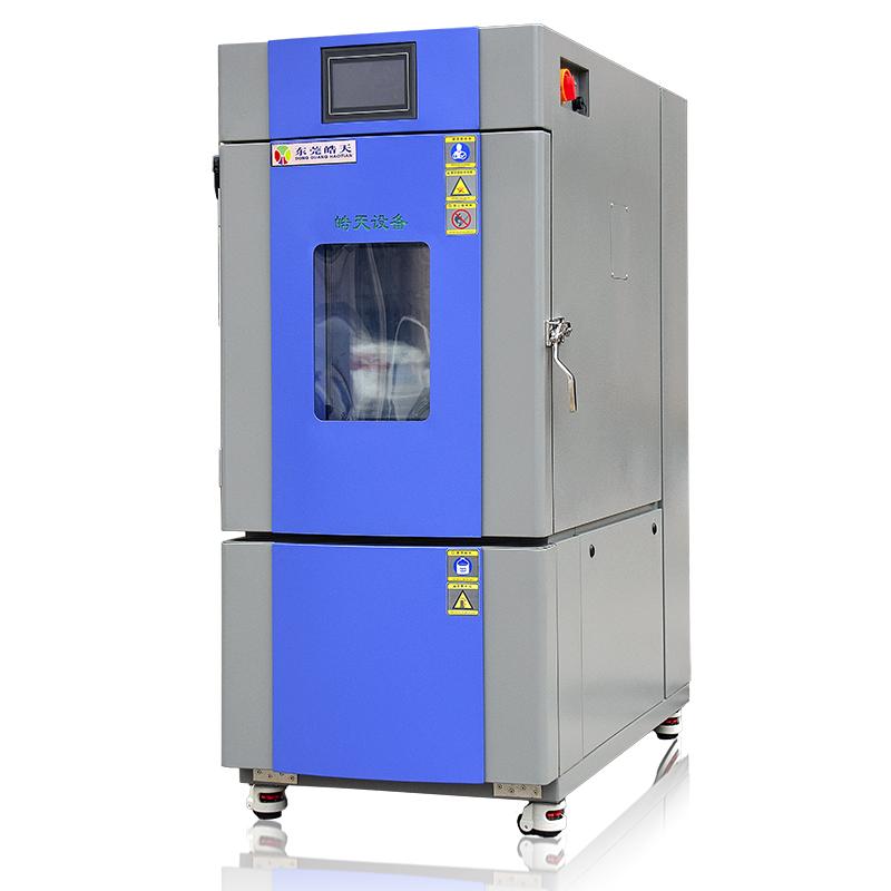 合欢视屏无限播放污升級版80L立式恒溫恒濕試驗箱 SMB-80PF