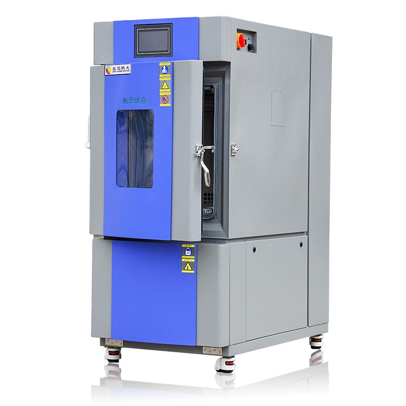 手機芯片測試80L恒溫恒濕試驗箱 SMC-80PF