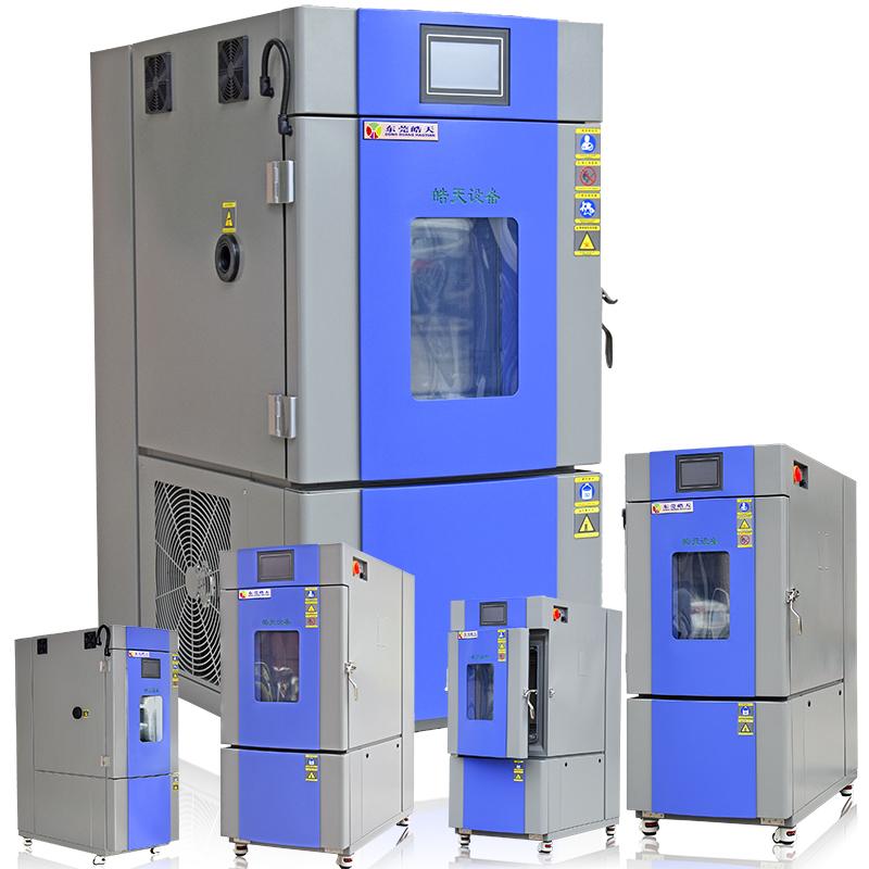 恒溫恒濕試驗箱80L合欢视频下载污D款型號 SMD-80PF