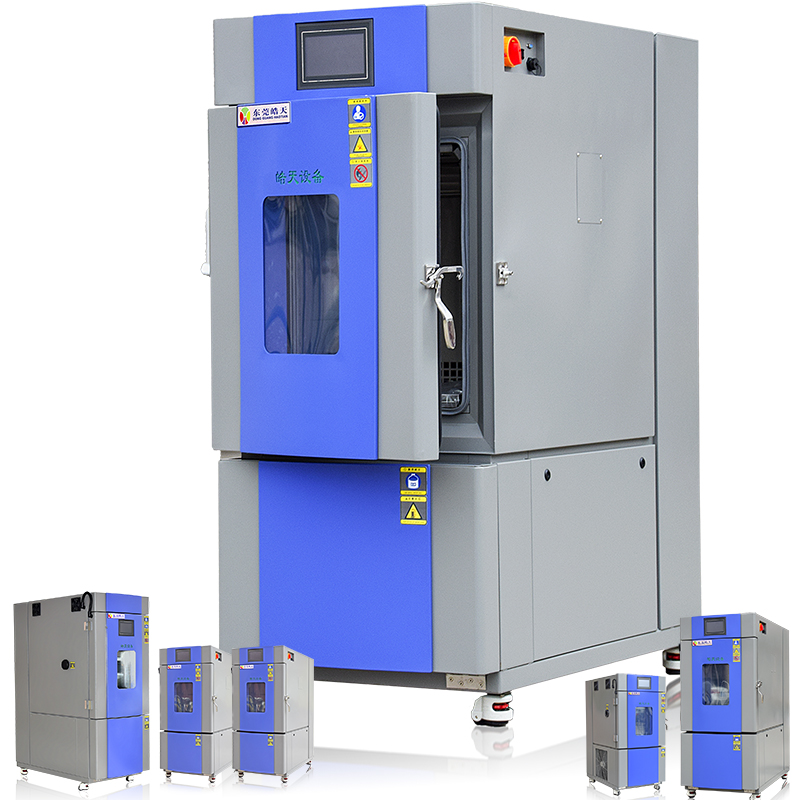 芯片測試恒溫恒濕試驗儀器 SME-80PF