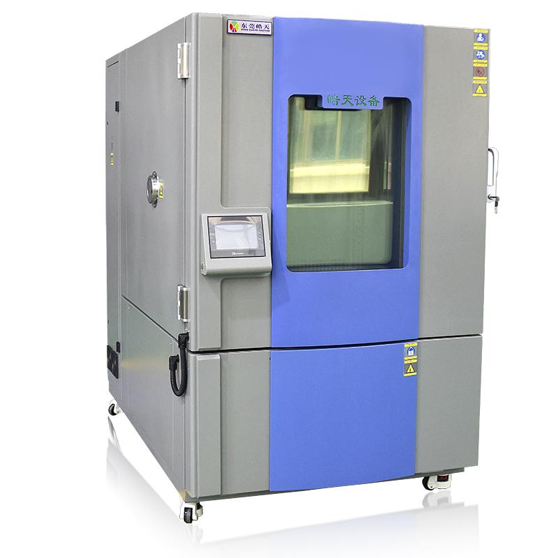 大型臥式高低溫試驗箱報價 THA-1000PF