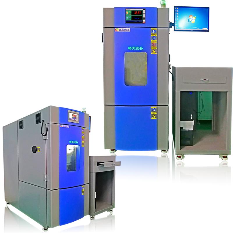 帶電腦式恒溫恒濕試驗箱原理 SMA-150PF