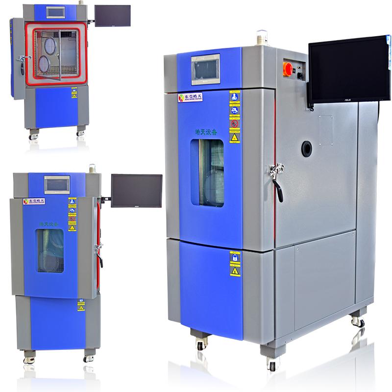 立式帶電腦恒溫恒濕試驗箱廠家 SMA-150PF