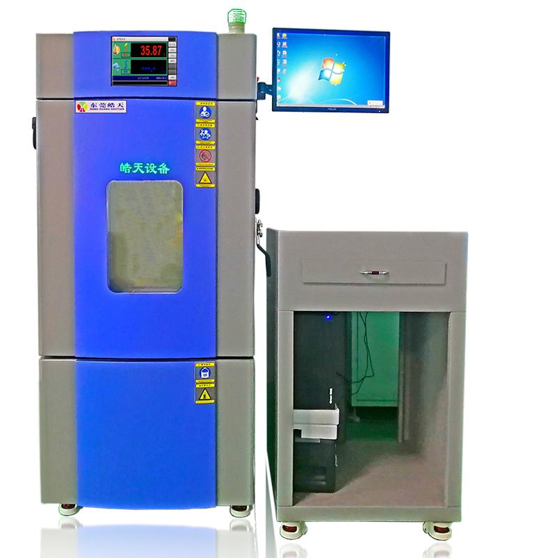 升級版150L帶電腦式恒溫恒濕試驗箱 SMB-150PF