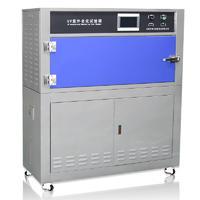 标准紫外线老化试验机