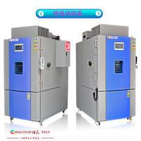 智能型防爆電池高溫試驗箱 THE-150PF-D
