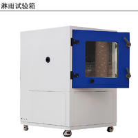 深圳9K雨刷防水檢測試驗箱 IPX9K係列