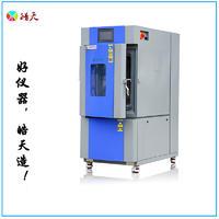 環境模擬老化恒溫恒濕實驗箱 SMD-80PF