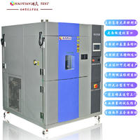 三槽式冷熱衝擊試驗箱家電測試 TSD-36F-2P