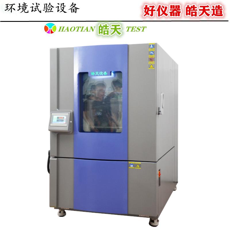 電工檢測高低溫環境老化試驗箱 THC-1000PF