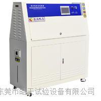 紫外線老化試驗箱紹興銷售價 HT-UV2