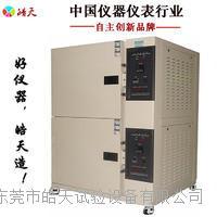 复层式恒温恒湿试验箱定购 SPA-80PF-2P