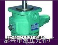 ..供应YBX-16-25变量叶片泵