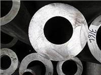 不銹鋼管用于化工設備