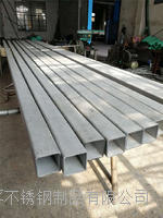 不銹鋼無縫方管裝飾焊管非標定制304/304L 齊全