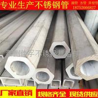 304/316加工生產不銹鋼六角鋼管 齊全