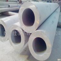 小口徑不銹鋼厚壁管生產供應廠家 齊全