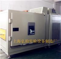 上海煮沸试验箱厂家 ZF-080