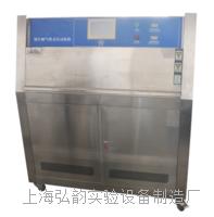紫外线照射箱-紫外光照射箱-紫外光照射仪-耐紫外线照射仪 ZWS-200