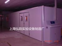 贵州老化房厂家 库板房老化试验室 LH-80A