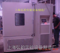 厂家生产小型高低温试验箱 结构耐久性步入式高低温试验室 WGD41