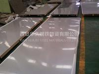 西安35/45/50mm不锈钢厚板 西安35/45/50mm不锈钢厚板