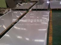 西安304热轧不锈钢板 西安304热轧不锈钢板