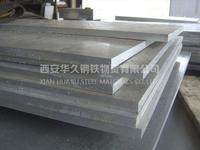 不锈钢中厚板水切割  西安不锈钢中厚板水切割