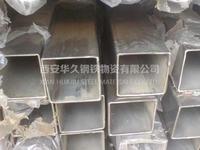 供应西安现货充足SUS304-方通、矩形不锈钢焊管 供应西安现货充足SUS304-方通、矩形不锈钢焊管