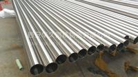 供应西安产质量好可出口桥梁建筑工程用不锈钢/碳素钢复合管 供应西安产质量好可出口桥梁建筑工程用不锈钢/碳素钢复合管