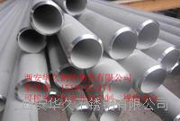 西安304不锈钢管厂价直销 304、304L