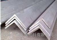 供应西安201不锈钢角钢、质优价廉