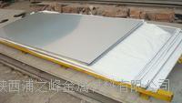 1.22米的201不锈钢板火热销售