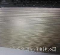 西安304拉丝仿古铜不锈钢板 304、304L
