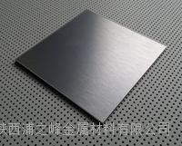 西安不锈钢拉丝板价格合理
