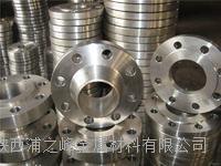 西安316L不锈钢法兰批发销售 材质:316、316L