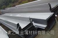西安316L不锈钢天沟来图定制