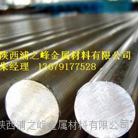 现货热销西安310S不锈钢光圆 材质:310S、2520