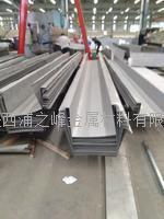 西安316L不锈钢天沟来图定制 板厚:0.3-5.0mm