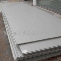 西安310S不锈钢压力容器板 材质:310S、2520