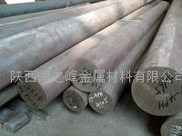 西安17-4PH不锈钢圆钢现货销售可零割 不锈钢棒料:17-4PH、630