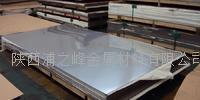 西安904L不锈钢板现货热销 现货规格:0.3mm-350mm(厚度)