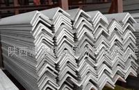 西安304不锈钢角钢厂价直销 长度:4-12米