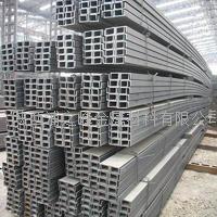 西安304不锈钢槽钢现货销售 304、304L
